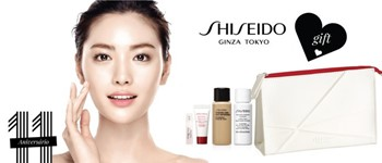 Exclusive shiseido offer