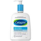 gentle skin cleanser lotion 473ml