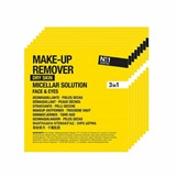 make up remover wipes monodose all skin types 8units