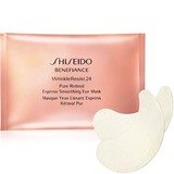 Shiseido Wrinkle resist24 pure retinol instant treatment eye mask 12units 2patches