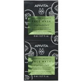 intensive moisturizing cucumber mask 2x8ml