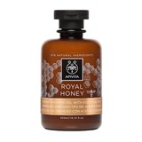 royal honey shower gel 300ml