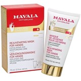 Mavala Máscara rejuvenescedora de mãos 75ml