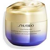 vital perfection uplifting and firming cream enriched 75ml