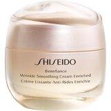 Shiseido Benefiance creme antirrugas enriquecido 75ml