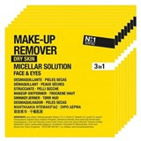 make up remover wipes micelar solution for dry skin 8 units