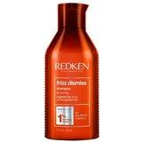 frizz dismiss shampoo com proteção anti-humidade 300ml
