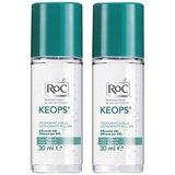 keops desodorizante roll-on transpiração intensa 2x30ml
