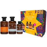 pure jasmine gel de banho 250ml+shine shampoo 250ml+pure jasmine loção 75ml