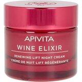 Wine elixir creme de noite para todos os tipos de pele 50ml