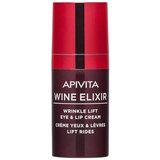 wine elixir cream for eye and lip contour 15ml
