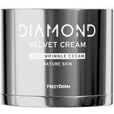 diamond velvet anti-wrinkle cream 50ml