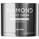 diamond velvet moisturizing cream 50ml
