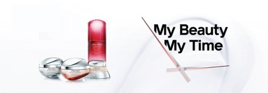 shiseido time