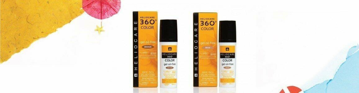 heliocare 360 gel oil free cor spf 50