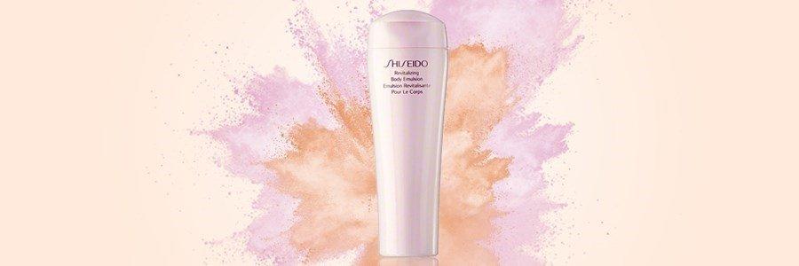shiseido revitalizing body emulsion