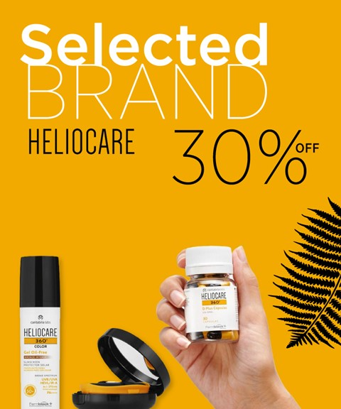 Heliocare | 30% off | selected brand