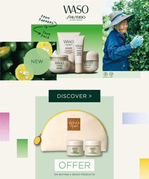 Shiseido   offer   waso