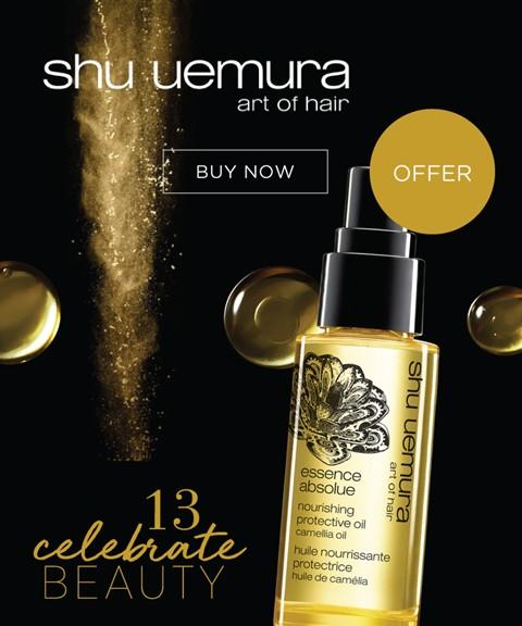 Shu uemura | oleo essential absolue